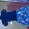 Отдается в дар проект платья 42-44 цвета морской волны