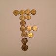 Отдается в дар Погодовка монет СССР 1