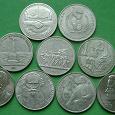 Отдается в дар монеты — СССР (юбилейные рубли)