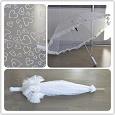 Отдается в дар Свадебный зонт