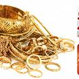 Отдается в дар Бонусная карта Ювелирной сети «585» и «Gold»