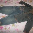 Отдается в дар костюм джинсовый детский