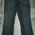Отдается в дар Двое синих джинс женских р.50