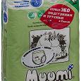 Отдается в дар Трусики-подгузники Muumi, 7-15 кг