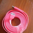 Отдается в дар кабель 3 метра