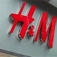 Отдается в дар H&M — скидка 15 процентов на покупку + инфо