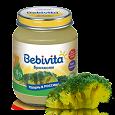 Отдается в дар детское питание — овощное пюре