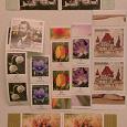 Отдается в дар Немецкие марки не гашеные