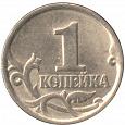 Отдается в дар копейки 1997-2009