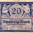 Отдается в дар 20 немецких марок 1915 год