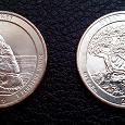 Отдается в дар 25 центов США (парки)