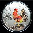 Отдается в дар Китайская монета