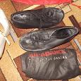Отдается в дар туфли для танцев — тренировочные ботинки