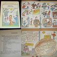 Отдается в дар книги методики о воспитании и развитии детей