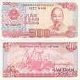 Отдается в дар Вьетнам — 500 Донг 1988 UNC