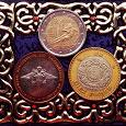 Отдается в дар Монеты «биметаллический юбилей ⓞ»
