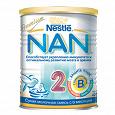 Отдается в дар детская молочная смесь NAN 2 от 6и мес.