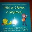 Отдается в дар Книга из Гос.биологического музея К.Тимирязева