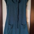 Отдается в дар Платье promod сине-зеленое трикотаж