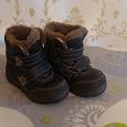 Отдается в дар Зимние ботинки на малыша 23 размер
