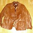 Отдается в дар куртка кожа 44 евро размер