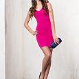 Отдается в дар Розовое платье Acasta