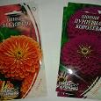Отдается в дар Семена разных цветов