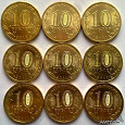 Отдается в дар ГВС монеты + биметалл