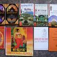 Отдается в дар Книги — Индия, религия, философия