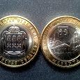 Отдается в дар Монеты России 2014 года