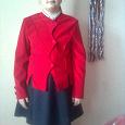 Отдается в дар Пиджак ярко красный, бархат, размер 46-48