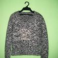 Отдается в дар Серый свитер на 152 см