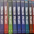 Отдается в дар 11 книг X-files (Секретные материалы)