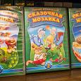 Отдается в дар Коллекция мультфильмов Укранима 1990-2002 (3 DVD)