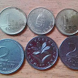 Отдается в дар Монеты: Венгрия