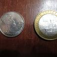 Отдается в дар Две монеты в одни руки!