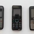 Отдается в дар Мобильные телефоны Nokia и Philips.