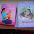 Отдается в дар книжечки для будущей мамочки