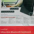 Отдается в дар Блютуз клавиатура для компьютера или планшета