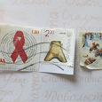Отдается в дар Украинские почтовые марки