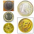 Отдается в дар Монеты Евро