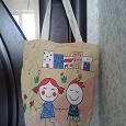 Отдается в дар сумка летняя веселая