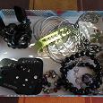 Отдается в дар Бижутерия: браслеты, серьги, кольцо