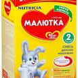 Отдается в дар Творог «Агуша» и Детская молочная смесь «Малютка-2» с 6 мес