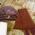 Отдается в дар Женская шапка и шарф