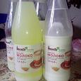 Отдается в дар Сыворотка молочная.Полезно и вкусно, главное правильно применять.