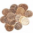 Отдается в дар монеты 10 и 50 копеек