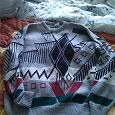 Отдается в дар Теплый мужской свитер, 50 размер.