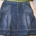 Отдается в дар юбка джинсовая размер 48