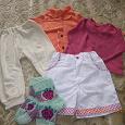 Отдается в дар одежда для дома для девочки до года